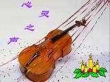 一年级上册音乐课件 1 好朋友 人音版(五线谱)