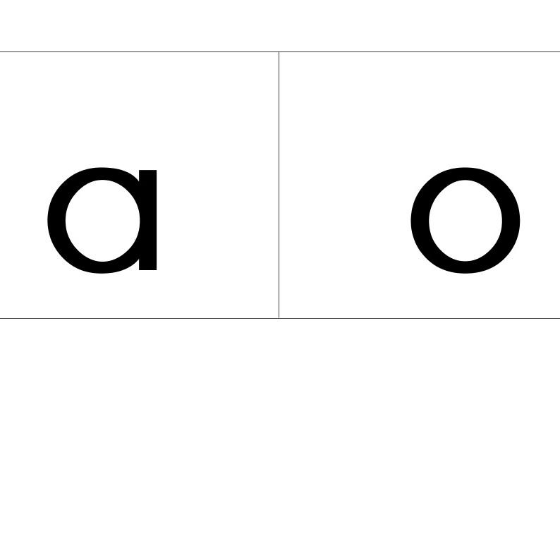 部编版六下语文小升初知识汇总之汉语拼音教学卡片01