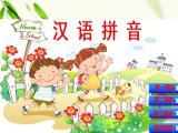 一年级语文上册汉语拼音(二三单元)复习