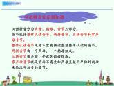 一年級漢語拼音專項復習