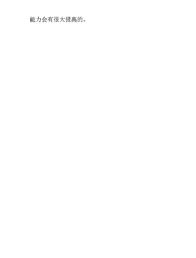 20秋西師大版數學六年級上冊第三單元分數除法教學反思3.5 分數連除、乘除混合運算02