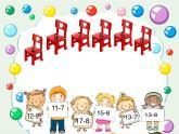一年級下冊數學課件1.20以內的退位減法5 十幾減6、5、4、3、2蘇教版 (共11張PPT)