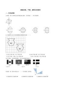 六年級下冊數學總復習試題-畫軸對稱、平移、旋轉后的圖形專項練    (含答案)