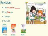 科普版三年級下冊英語Lesson 7-1Part one課件PPT