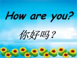 Module 1《Unit 2 How are you》课件2