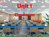 Unit 1 Classroom Lesson 1 課件 2 (1)