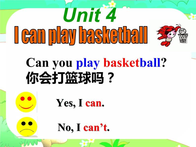 Unit4 I can play basketball Storytime 课件07