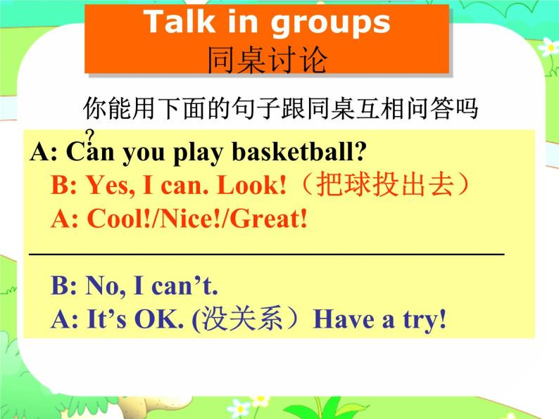 Unit4 I can play basketball Storytime 课件09