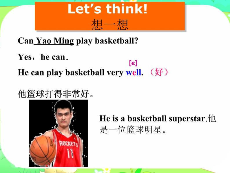 Unit4 I can play basketball Storytime 课件010