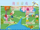 三年级上册英语课件-Unit 1 Hello Period 3 陕旅版(三起)