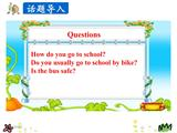 Unit 2 School in Canada Lesson12 课件