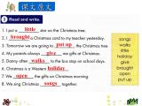 Unit 4 Christmas Again, Please.课件