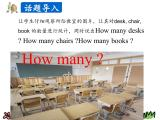 Unit 1 Lesson 4 Numbers 1-5 课件+素材