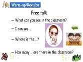 Unit 7 There is a TV in the classroom 第一課時 課件+素材