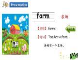 Unit 1 Lesson 1   On the Farm 課件+素材