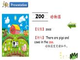 Unit 2 Lesson 7   At the Zoo 課件+素材