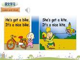 Module 9 Unit 2 Has Amy got a bike ?課件+素材