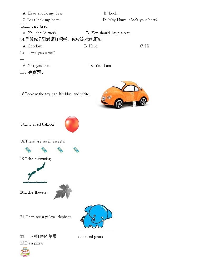 六年級下冊英語試題-小升初英語專項訓練 交際用語 通用版(含答案解析)02