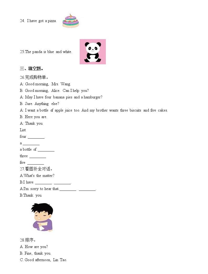 六年級下冊英語試題-小升初英語專項訓練 交際用語 通用版(含答案解析)03