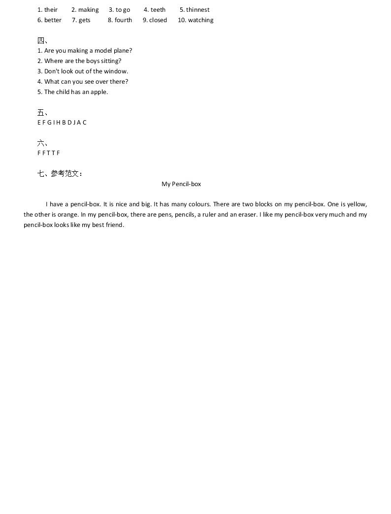 北京十三中英語考試試題03
