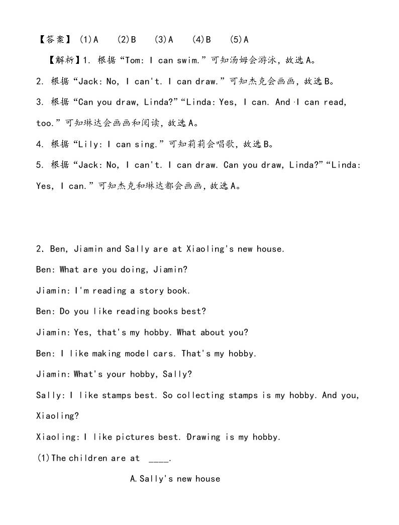 【小升初沖刺】英語專項復習:第6部分 完型與閱讀 1、個人情況類—基礎02