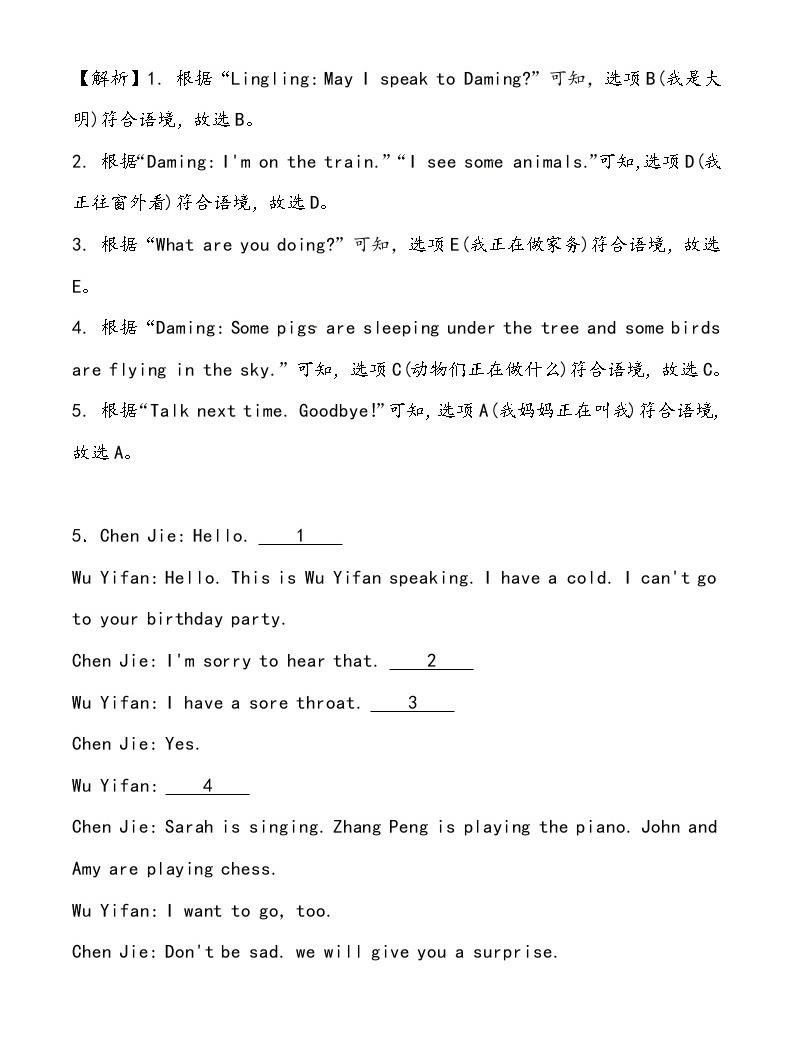 【小升初沖刺】英語專項復習:第4部分 交際 5、打電話和就醫—拔高03