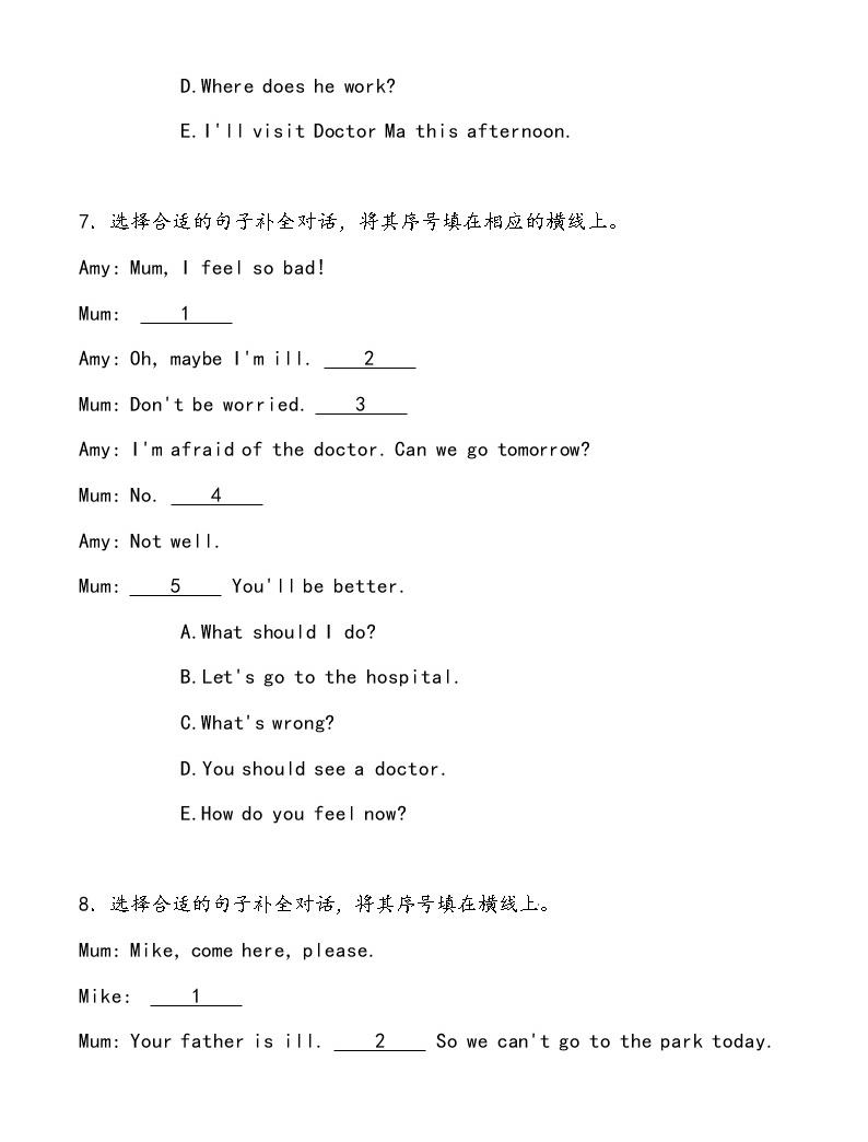 【小升初沖刺】英語專項復習:第4部分 交際 5、打電話和就醫—拔高04