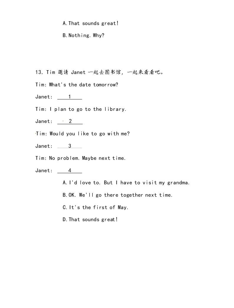 【小升初沖刺】英語專項復習:第4部分 交際 3、邀請和要求—基礎04