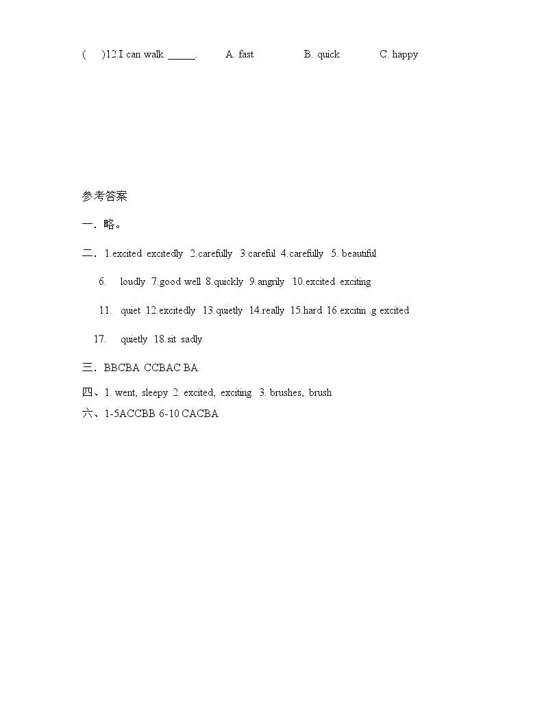 【語法特訓】六年級下冊英語 語法專項(一)形容詞副詞 Unit1The lion and the mouse(含答案,譯林版) (1)03
