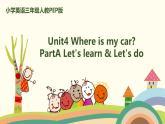 2.人教pep版-三下unit4-partA-Let's learn & Let's do