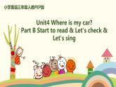 6.人教pep版-三下unit4-partB-Start to read & Let's check & Let's sing