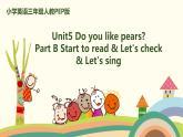 6.人教pep版-三下unit5-partB-Start to read & Let's check & Let's sing