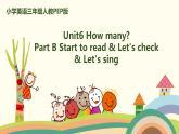 6.人教pep版-三下unit6-partB-Start to read & Let's check & Let's sing