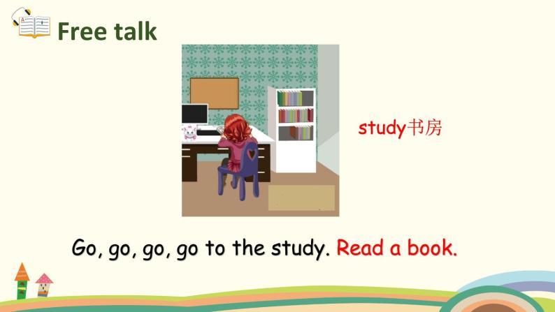 5 四英人上 Unit 4 Part B Let's learn&  Let's play精品PPT課件04
