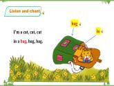 外研版小学英语三年级上册 Module8 Unit2 Where is the cat ?(课件+教案+同步练习)