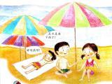 4.14《 炎热的夏天》课件