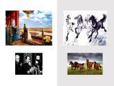 2020—2021學年人教版 七年級美術(下)第1單元第1課 源于生活 高于生活課件