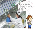 (北師大七下)11.2 腎臟是泌尿系統重要器官(第1課時)