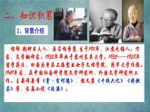 第11課《老王》課件(共19張PPT)課件-2020-2021學年七年級語文下冊部編版