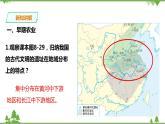 8.3中華文明探源 第1課時(課件+教案+練習)