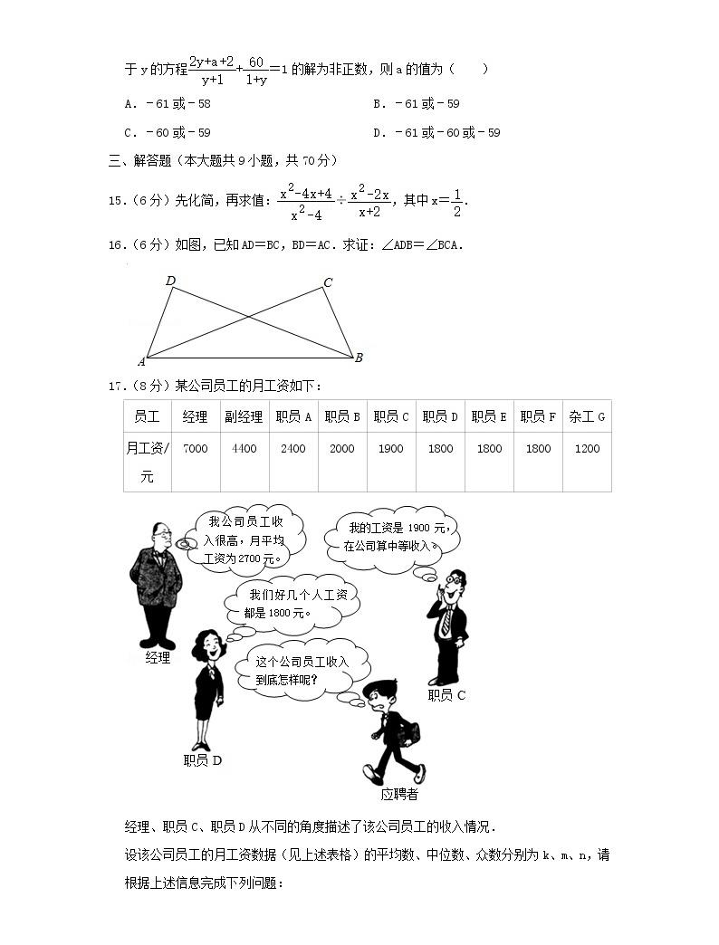2020云南中考數學真題及答案03