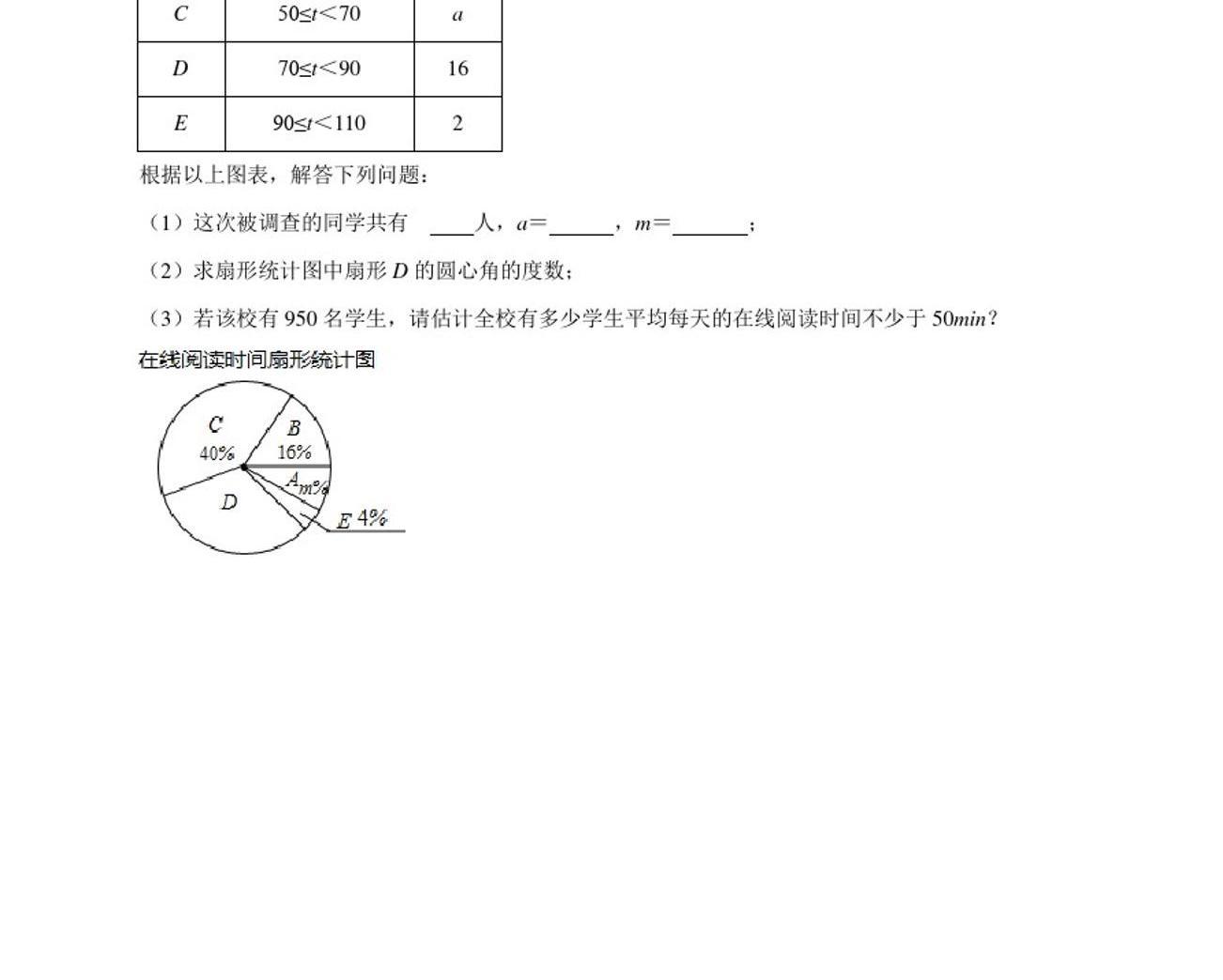 【兩套】2021年中考數學考前信息必刷卷(河南專用)(原卷版+解析版答案)PDF版05