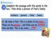 人教版  七年级上册 Unit 2 第五课时(Section B 3a-Self Check)课件PPT+教案+练习