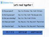 人教版  七年级上册 Unit 3 第二课时(Grammar Focus-3c)