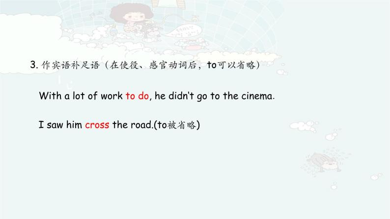 初中英语语法-非谓语动词07