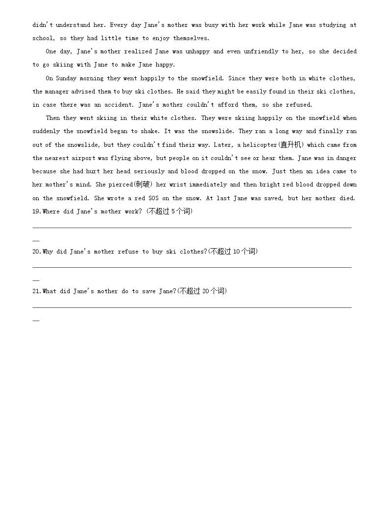 安徽专版2020中考英语复习方案速测05完形填空+阅读理解B+C+回答问题试题人教新目标版04