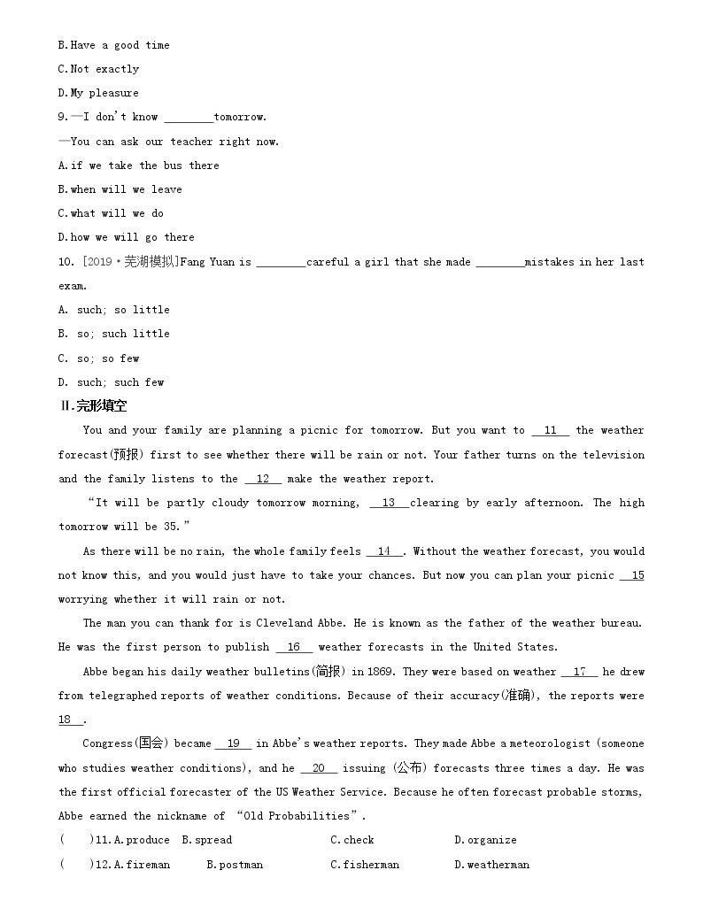 安徽专版2020中考英语复习方案第一篇教材考点梳理课时训练16Units3_4九全试题人教新目标版02