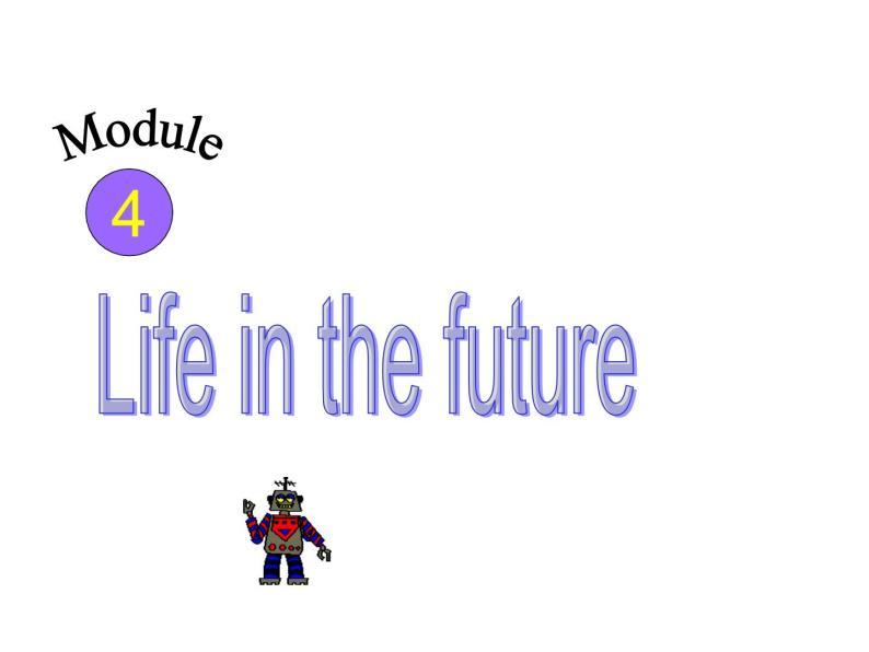 外研七年級下冊第四模塊第三節 Language in use精品課件01