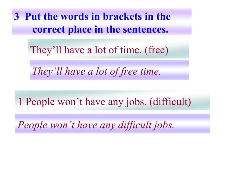 外研七年級下冊第四模塊第三節 Language in use精品課件07