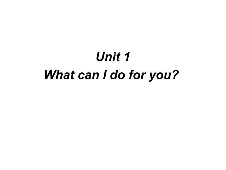外研七年級下冊第五模塊第一節What can I do for you精品課件02